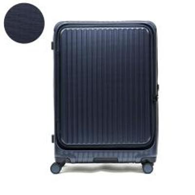 CARGO5%OFFクーポン対象商品 【正規品2年保証】カーゴ スーツケース CARGO Lサイズ 大型 エアレイヤー AiR LAYER フロントオープン トリオ TRIO ファスナー 100L 10泊 海外旅行 ダブルキャスター ストッパー ハード 旅行 軽量 CAT738LY デニムブルー クーポンコード:V6DZHN5