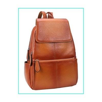 【新品】Heshe Womens Leather Backpack Casual Daypack Ladies Fashion Bag (Sorrel)(並行輸入品)