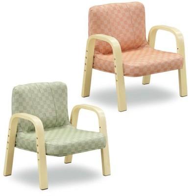 座椅子 高座椅子 椅子 チェア ファブリック 高さ調整付き