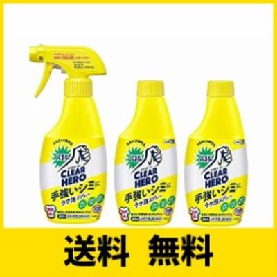 ワイドハイターEXパワー 衣料用漂白剤 ガンコなシミ用 本体(300ml)+つけかえ用(300ml)×2個