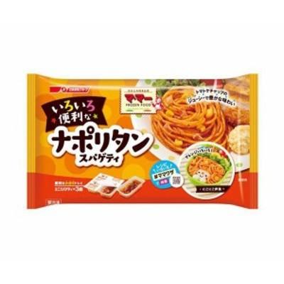 送料無料 【冷凍商品】日清フーズ いろいろ便利な ナポリタンスパゲティ 3個×12袋入