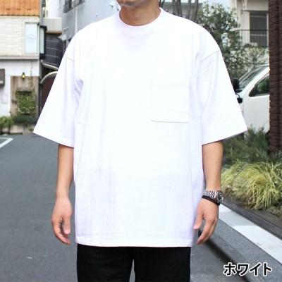 Tシャツ メンズ レディース 7オンス Goodwear USAコットン ビッグシルエット 無地 ポケット
