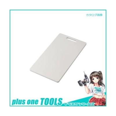 リス HOME&HOME H&H 耐熱抗菌マナ板(LL) GITA009 ホワイト
