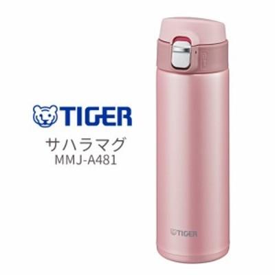 タイガー魔法瓶 MMJ-A481 PBサハラマグ 480ml ピーチブロッサム
