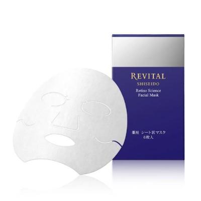 資生堂 リバイタル レチノサイエンス フェイシャルマスク 18ml×6枚(医薬部外品シート状マスク)