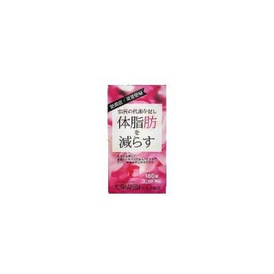 【第2類医薬品】 本草製薬 大柴胡湯エキス錠-H 180錠 送料無料