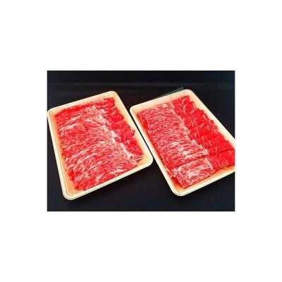 中津川市 ふるさと納税 飛騨牛しゃぶしゃぶ用(モモ肉)300g×2パック