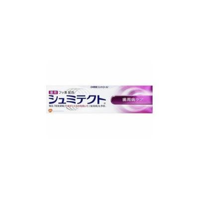 gsk/グラクソ・スミスクライン  薬用シュミテクト歯周病ケア90g