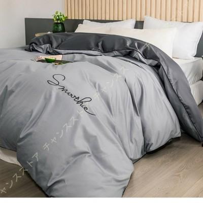 布団カバー ベッドカバー 寝具カバー 洗い替え速乾タイプ ダブル カバー 無地 カラー シンプル ジッパー付き ズレ防止ひも付き 一年中使える かけ布団カバー