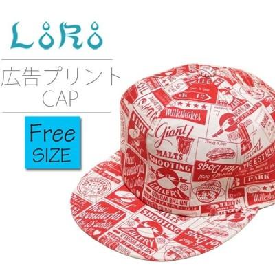 帽子 キャップ メンズ レディース LoRo 広告プリントキャップ フリーサイズ レッド コットン