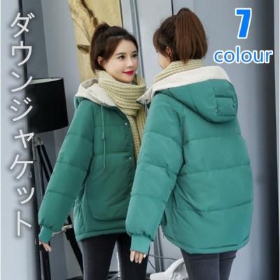 ダウンジャケット ショート丈 フード付き 防風 シンプル 冬の必需品 きれいめ 洗いやすい 防寒 レディース 中綿