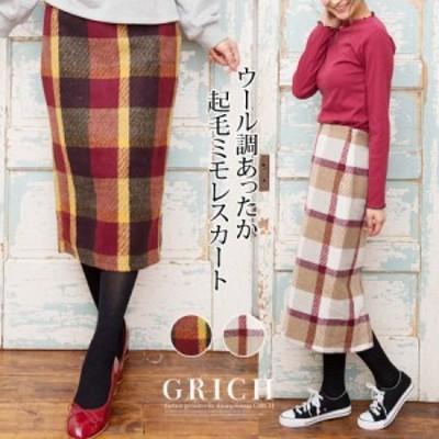 [180954][ボトムス スカート]ウール調 あったか 起毛 ミモレスカート[タイトスカート ミディ丈 ミディアム 暖か あたたか マドラスチェッ
