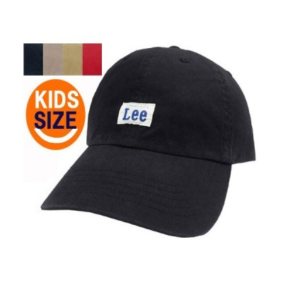 Lee リー LE KIDS LOW CAP COTTON TWILL 100-276301 BLACK NAVY GRAY BEIGE RED キッズ 子供 親子コーデ カジュアル キャップ