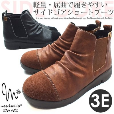 MASCHIETTA[マスチェッタ] サイドゴアショートブーツ 軽量/屈曲/快適/痛くない レディースブーツ
