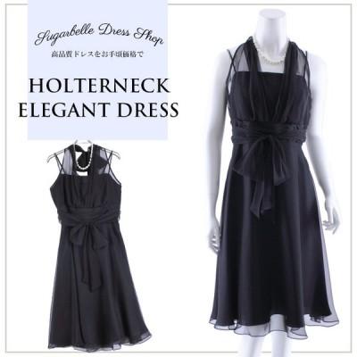 66%OFF親族結婚式ドレスお呼ばれワンピース二次会ドレス ラメシフォンのホルターネックドレス13号(ブラック)
