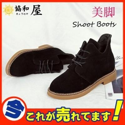 靴 ブーツ 厚底ブーツ ショートブーツ レディース レースアップ ボリュームソールブーツ 裏ボア レースアップ ショート