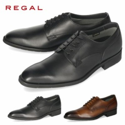 リーガル REGAL ビジネスシューズ メンズ 34HRBB ブラック ブラウン ゴアテックス 防水 プレーントゥ 外羽根式 日本製 3E 幅広 本革 紳士