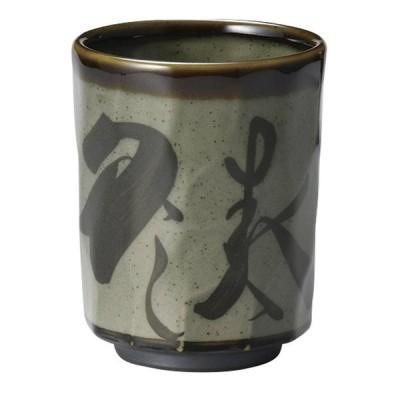 和食器 寿司湯呑 / 益子風流しダイヤ寿司湯呑 寸法: 8 x 10cm(320cc)