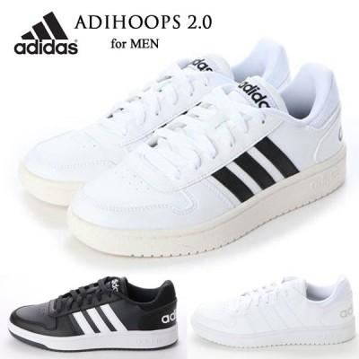 アディダス スニーカー メンズ アディフープ2.0 adidas ADIHOOP2.0 EG3970 B44699 DB1085 コートシューズ 靴