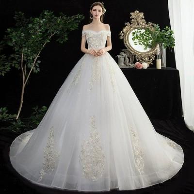 トレーン ウエディングドレス レディース ハイウエスト ショルダー 編み上げ ドレス 刺繍入り 豪華 体型カバー 花嫁 結婚式 披露宴 撮影 新作