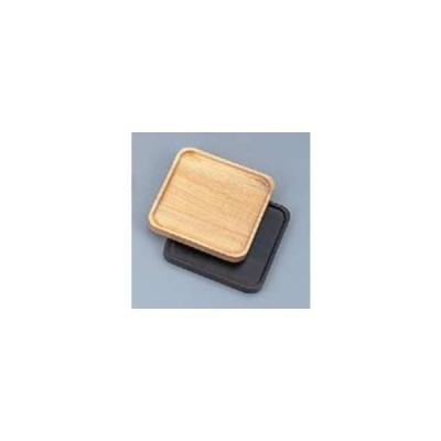 カスタートレーケヤキ材NTC−15/ウォールナット K