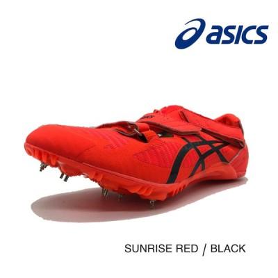 asics CYBERBLADE16 1093A134 (701) アシックス サイバーブレード16 (21SS) 短距離 SPRINT (SPRINT SPIKE) TRACK&FIELD