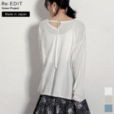 コットンWフロントネックデザインTシャツ レディース トップス カットソー Tシャツ とろみ 日本製 国産 エシカル 春色 春カラー 春先取り