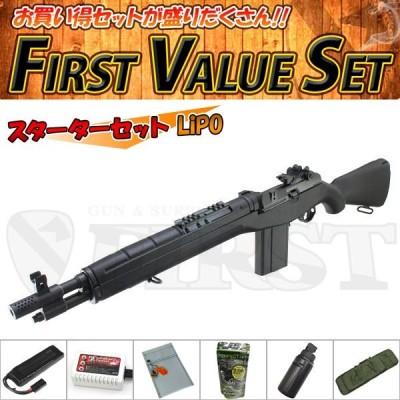 東京マルイ M14 SOCOM C.Q.B.ライフル .308 電動ガン Cスターターセット(リポ)バイオ LiPo 4952839170859 fvs-c-li エアガン