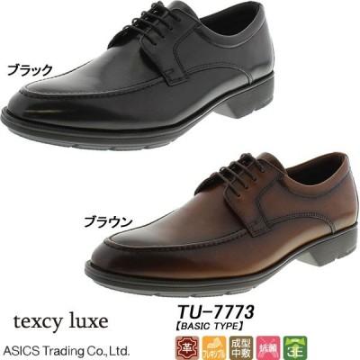◆◆ <アシックス商事> ASICS TRADING 【texcy luxe(テクシーリュクス)】TU-7773 メンズ ビジネスシューズ Uチップ(tu-7773-ast1)