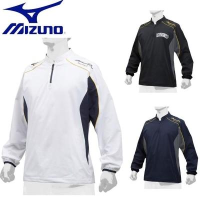 ミズノ 野球 ミズノプロ トレーニングジャケット MIZUNO 12JE9J02 トレーニングジャケット ウエア ストレッチ布帛素材 ジャケット ベー
