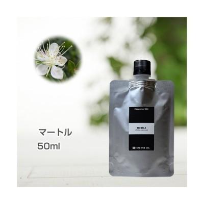 (詰替用 アルミパック) マートル 50ml インセント エッセンシャルオイル アロマオイル 精油