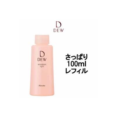 カネボウ DEW デュウ エマルジョン さっぱり グリーンフローラルの香り レフィル 100ml [ デュー / 肌クリーム ] 取り寄せ商品