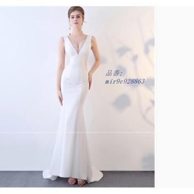 パーティードレス レディース タイトワンピース ワンピ お嬢様 オシャレ 二次会 ウェディングドレス かわいい イブニングドレス Vネック ノースリーブ 結婚式