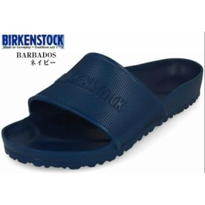 BIRKENSTOCK バルバドス Barbados [ビルケンシュトック]1015398 1015399 1015480 1015482 リゾートシャワー メンズ レディス