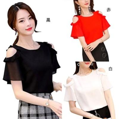 コーラス衣装 コーラスブラウス 衣装 MからXXXLサイズ対応 シンプルデザインに肩のデザインが魅力的ブラウス 白 黒 赤
