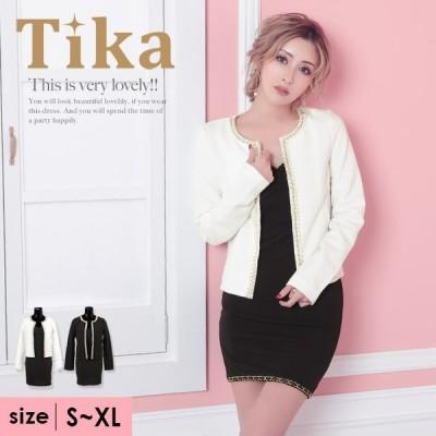 キャバ スーツ キャバスーツ ワンピーススーツ コンパニオン 大きいサイズ Tika ティカ パール ジャケット ワンピース スーツ ホワイト ブラック 白 黒
