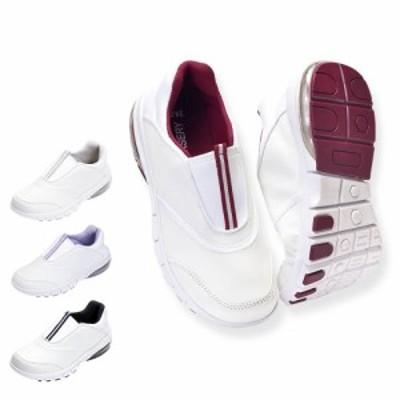[送料無料キャンペーン実施中] ナースリー ナースシューズ 看護師 介護 ケア 疲れにくい ムレ 幅広 甲高 軽量 サボ 屈曲 ホワイト 白 靴