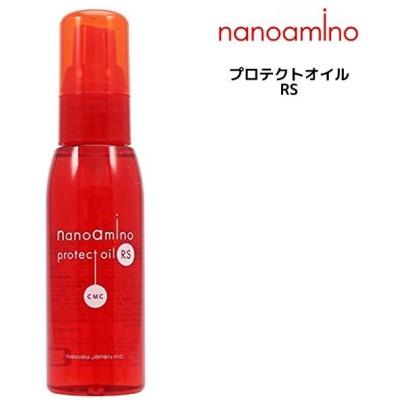 ナノアミノ プロテクトオイルRS 60ml ニューウェイジャパン