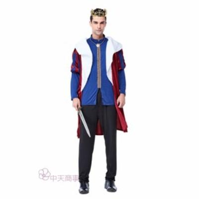 ハロウィン コスプレ専用 欧米レトロ Halloween 宮廷 メンズ キングコスチューム 大人 変装 パーティー用 舞台 ヨーロッパの中世の制服