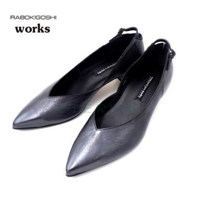 works ワークス 靴 レディース シンプル ポインテッドトゥ パンプス 箔加工 メタリック かっこいい バックストラップ 黒 日本製 12242