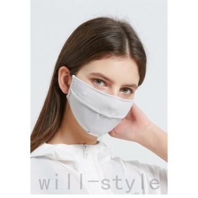 マスク夏用冷感水着マスク洗えるマスクUVカットおしゃれレギュラー大人用蒸れにくい花粉症ウィルス飛沫サイズ調整可隠し呼吸穴付き