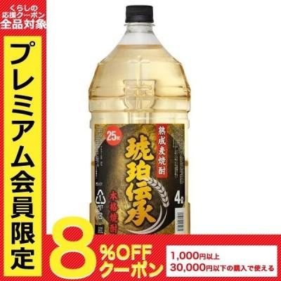 福徳長酒類 熟成麦焼酎 琥珀伝承 25度 4000ml 4L 1本