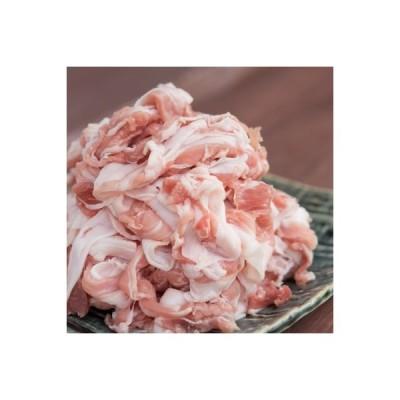 洲本市 ふるさと納税 淡路島産ブランド豚バラスライス900g(300g×3パック)冷凍◆BY45