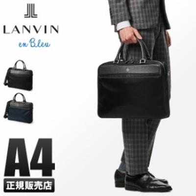 三太郎の日 対象 ランバンオンブルー ビジネスバッグ メンズ ブランド A4 LANVIN en Bleu ロビックス 559502