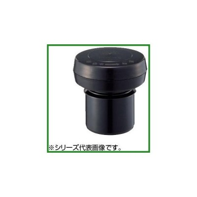 SANEI コバード通気弁 V74-100|b03