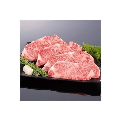 美浜町 ふるさと納税 高級和牛【熊野牛】 松源特選サーロインステーキ 800g 4等級以上
