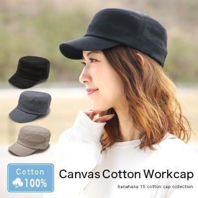 ワークキャップ レディース 春夏秋冬 紫外線対策 UVケア おしゃれ かわいい 帽子 コットン 可愛い シンプル 綿 通気性 女性 男性 メンズ/Canvas Cotton Workcap