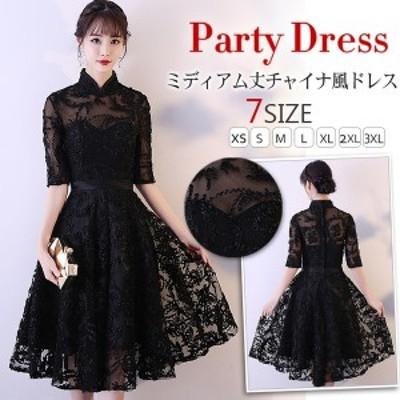 パーティードレス 結婚式 ドレス 成人式 ドレス ウェディングドレス ブラック パーティドレス チャイナ 膝丈ドレス  お呼ばれ