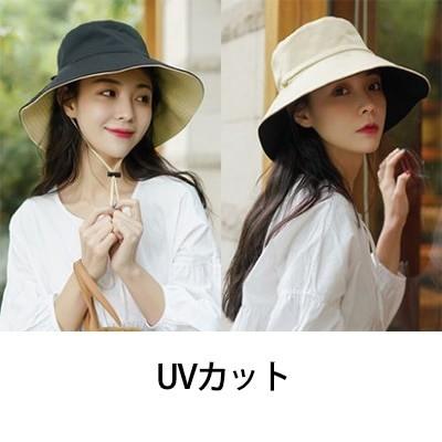 帽子 ハットレディース uv 折りたためる つば広帽子 紫外線 両面使える UVカットリボンがカワイイ