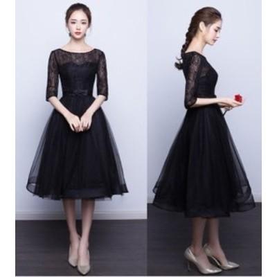 パーティードレス ロングドレス フレアスカート ドレス ワンピース 袖あり ドレス フォーマルドレス Good Clothes